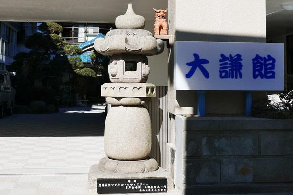 慶應義塾ワグネル・ソサエティー記念の石灯籠